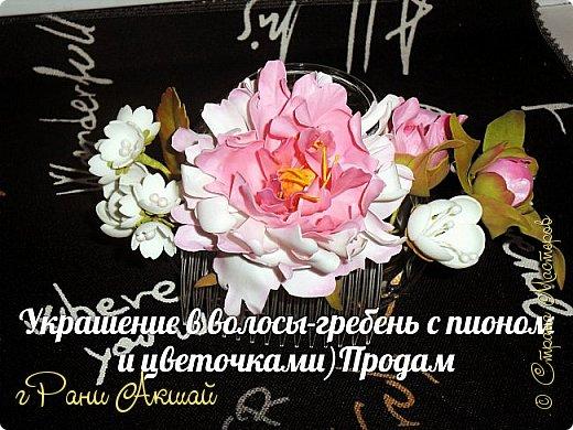 Розочка на гребешке)))) фото 5