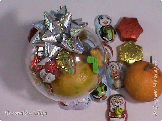 """Новогодний елочный шар для детей под названием """"Ностальгия"""""""