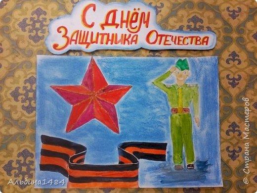 Работу выполнила Шиховцова Валерия 12 лет. Использовав материалы: акварельная бумага, пастель и декоративные блестки.