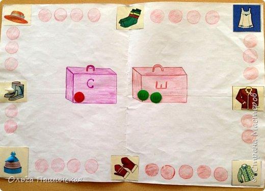 """Эта игра помогает детям хорошо различать звуки """"С"""" и """"Ш"""""""