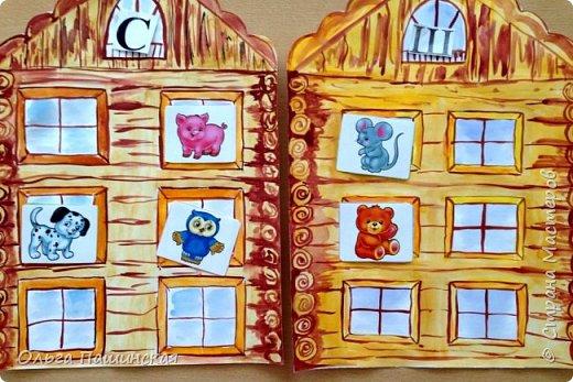 """Игра на дифференциацию звуков """"С"""" и """"Ш"""" Детям предлагают разместить картинки в домиках. В одном домике живет звук """"С"""", в другом """"Ш"""".  фото 1"""