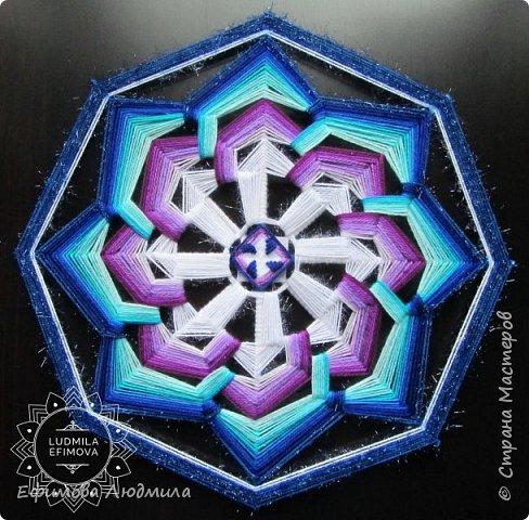 Плетёная мандала Око Бога 16-ти лучевая. Диаметр 40см. Сплетениа на усиление Вашей связи с Высшими Силами и на нахождение и активного продвижения по Вашему духовному пути. А также на привлечение в вашу жизнь творчества. 40см диаметр. фото 101