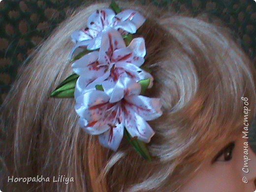 Цветы лилий с бутонами на автоматике для наших модниц фото 3