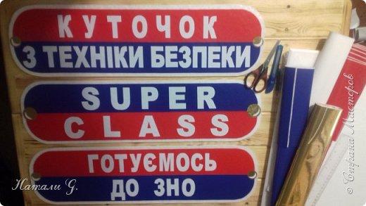 Надписи на стенды в кабинет АНГЛИЙСКОГО ЯЗЫКА фото 1