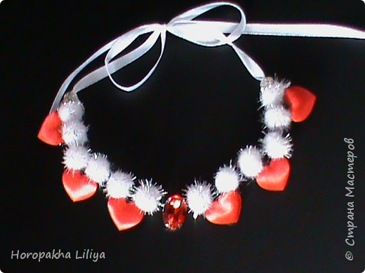 Ожерелье ко дню Св. Валентина для маленьких модниц
