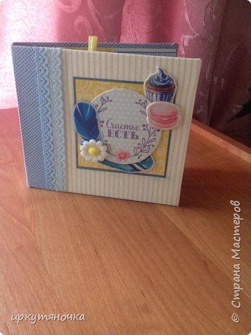 Подарочки приехали ко мне от Ирочки http://stranamasterov.ru/user/323834. Как обычно смогла удивить и порадовать. Спасибо тебе за это. Подарочки СУПЕР! Все-все очень-очень понравилось. В одной посылке подарки по трем поводам.  фото 11