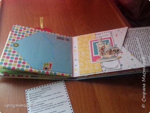 Подарочки приехали ко мне от Ирочки http://stranamasterov.ru/user/323834. Как обычно смогла удивить и порадовать. Спасибо тебе за это. Подарочки СУПЕР! Все-все очень-очень понравилось. В одной посылке подарки по трем поводам.  фото 14