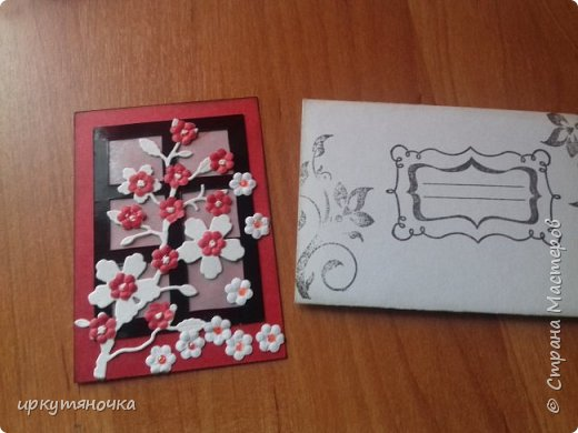 Подарочки приехали ко мне от Ирочки http://stranamasterov.ru/user/323834. Как обычно смогла удивить и порадовать. Спасибо тебе за это. Подарочки СУПЕР! Все-все очень-очень понравилось. В одной посылке подарки по трем поводам.  фото 4