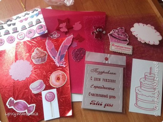 Подарочки приехали ко мне от Ирочки http://stranamasterov.ru/user/323834. Как обычно смогла удивить и порадовать. Спасибо тебе за это. Подарочки СУПЕР! Все-все очень-очень понравилось. В одной посылке подарки по трем поводам.  фото 5