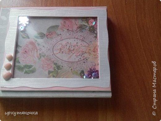 Подарочки приехали ко мне от Ирочки http://stranamasterov.ru/user/323834. Как обычно смогла удивить и порадовать. Спасибо тебе за это. Подарочки СУПЕР! Все-все очень-очень понравилось. В одной посылке подарки по трем поводам.  фото 9