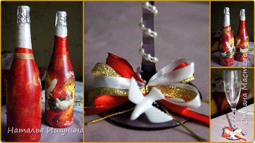 Свадебный набор для свадьбы в красном! фото 6