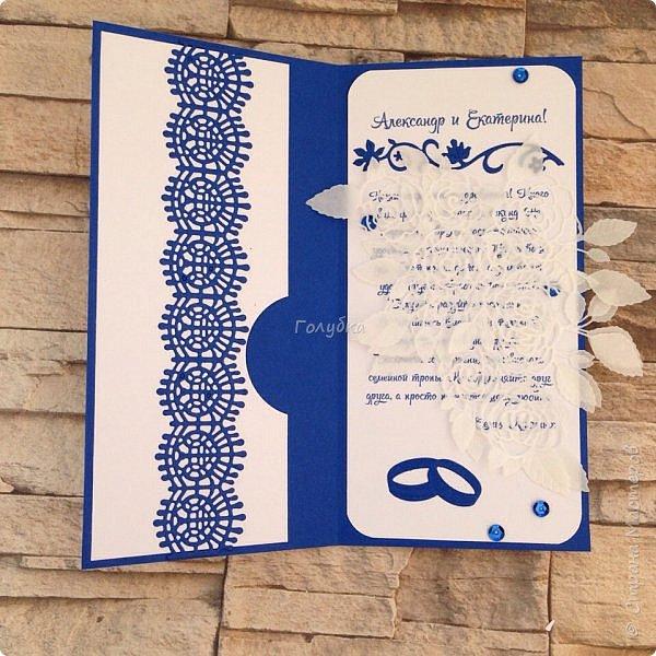 Серия пятая, заключительная:)  Последняя пара открыток из свадебных плановых:)  Синий и белый кардсток от Берега, фатин , вырубка и готовые цветы. фото 3