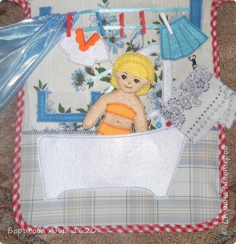 Доброго времени суток, жители Страны Мастеров. Сегодня хочу представить Рюкзак-домик для куколок. Делала его на день рождение дочи. Как не трудно догадаться ее зовут Катя. Скоро отправимся в небольшое путешествие и я думаю такая игрушка пригодится не только нам... Так он выглядит с лица. фото 10