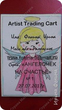 Моя новая серия для обмена по России. Вдохновитель мой MASIKBON. Я увидела ангелочка из бисера, и решила сделать атски с ними. Фон канва. Покрасила штампиком. фото 4