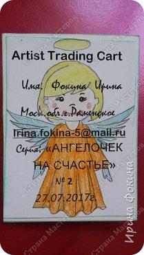 Моя новая серия для обмена по России. Вдохновитель мой MASIKBON. Я увидела ангелочка из бисера, и решила сделать атски с ними. Фон канва. Покрасила штампиком. фото 6