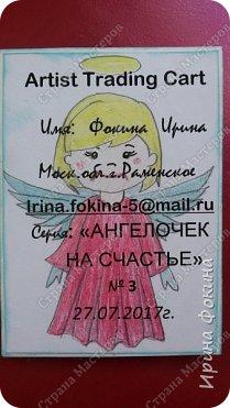 Моя новая серия для обмена по России. Вдохновитель мой MASIKBON. Я увидела ангелочка из бисера, и решила сделать атски с ними. Фон канва. Покрасила штампиком. фото 8