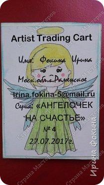 Моя новая серия для обмена по России. Вдохновитель мой MASIKBON. Я увидела ангелочка из бисера, и решила сделать атски с ними. Фон канва. Покрасила штампиком. фото 10