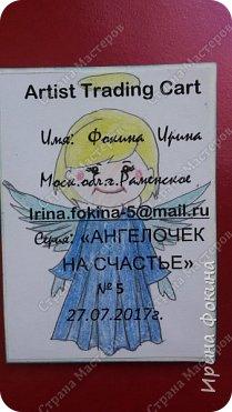 Моя новая серия для обмена по России. Вдохновитель мой MASIKBON. Я увидела ангелочка из бисера, и решила сделать атски с ними. Фон канва. Покрасила штампиком. фото 12