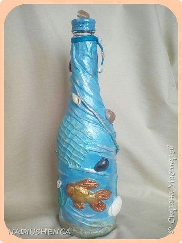 Бутылочка морская,рыбка золотая... фото 1