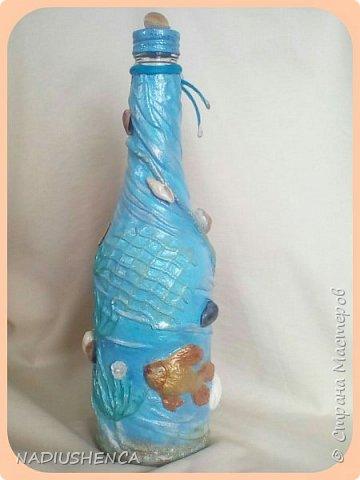 Бутылочка морская,рыбка золотая... фото 5