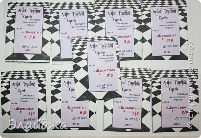 Добрый день дорогие друзья и гости моей странички!! !Вот моя третья серия нашей совместной игры .организованной Оксаной(Oksana Gordey). (http://stranamasterov.ru/node/1099648#comment-14782622) Тема 3 этапа , - это техника мозаика Карточки сделала . Но сомнения сильно гложат. Удалось ли мне сделать не знаю. Посмотрела первые выствленные работы и понял что слишком простовата моя работа. Так что если не понравится, я переделаю, время есть до окончания игры. Уж что получилось, то получилось фото 1