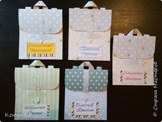 Сначала покажу свои портфельчики во всей красе, а затем небольшой МК по их созданию)  фото 2