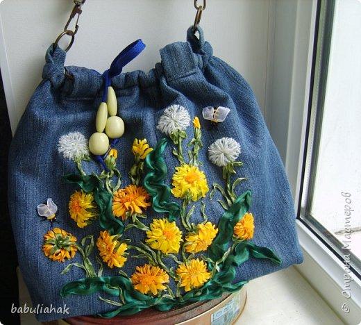 Ещё одна сумка. фото 5