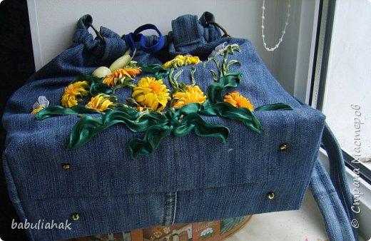 Ещё одна сумка. фото 4