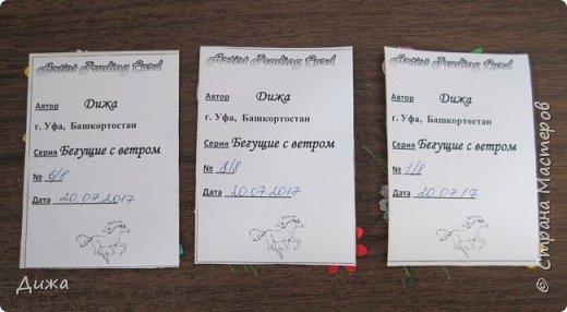 """Всем огромный приветик! Представляю вам АТС карточки """"Бегущие с ветром"""" Техника аппликация, фон  раскрасила акварельными красками (техника набрызг), приклеила картинки лошадей,  приклеила цветочки (подарочки мастериц), стразы, полубусины, блеск для ногтей (серебристый, синий, голубой, розовый, золотистый), сетка (белая, голубая), пряжа -травка, вата-снег, ракушки и камни.  Я должна АТС карточку мастерицам Полина К Мелоди  (Полина), Юля Самоделкина (Юля) и ИРИСКА 2012 (Ирина), прошу их выбирать первыми, если им понравиться. фото 21"""