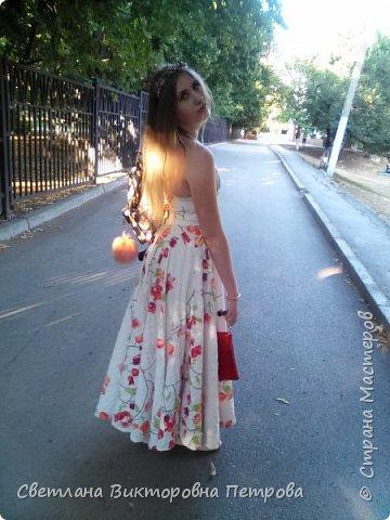 юбка солнце и лиф)