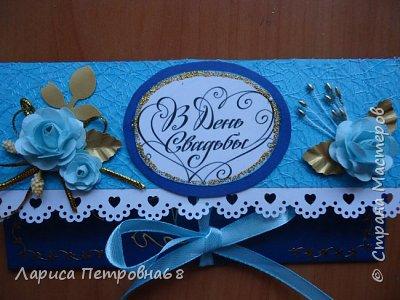 Доброе время суток жители Страны Мастеров !!! Лето - время многочисленных свадеб  И меня попросили сделать  такой  подарочек  для сына моих друзей Делала первым в голубом варианте , потом захотелось  сделать и сиреневый  фото 10