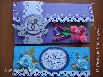 Доброе время суток жители Страны Мастеров !!! Лето - время многочисленных свадеб  И меня попросили сделать  такой  подарочек  для сына моих друзей Делала первым в голубом варианте , потом захотелось  сделать и сиреневый  фото 1
