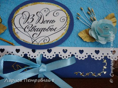 Доброе время суток жители Страны Мастеров !!! Лето - время многочисленных свадеб  И меня попросили сделать  такой  подарочек  для сына моих друзей Делала первым в голубом варианте , потом захотелось  сделать и сиреневый  фото 14