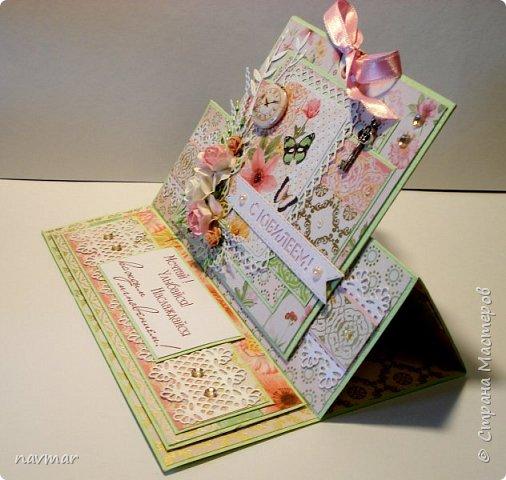 Здравствуйте, друзья! Вот такая открытка у меня сложилась к юбилею одной милой женщины. фото 6