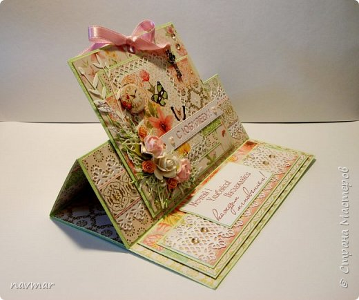 Здравствуйте, друзья! Вот такая открытка у меня сложилась к юбилею одной милой женщины. фото 7