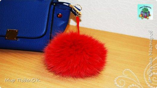 Пришло время обзавестись таким трендовым аксессуаром как меховой брелок . Такой аксессуар непременно украсит вашу сумку или рюкзак, а также станет хорошим подарком близкому человеку на любой праздник. Для его изготовления нам понадобится: - мех, - иголка с ниткой, - атласная лента, - наполнитель, - колечко от брелока.