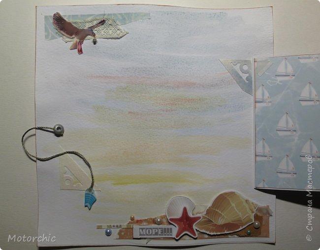 Продолжаю работать над летне-морским фотоальбомом вместе с блогом Хомячок Challenge. Вот уже и второй разворот будущего альбома готов. Обе страницы делала на акварельной бумаге. фото 19