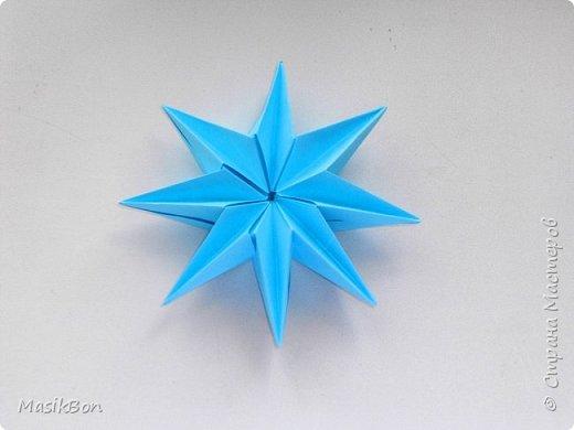 Объемная 3D звезда из бумаги. Модульное оригами