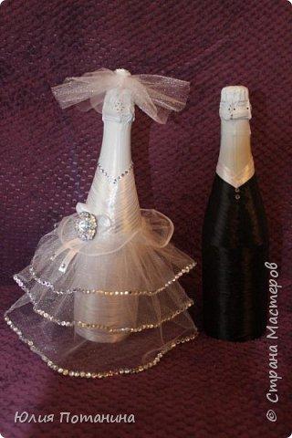 Мой первый опыт в декорировании бутылок.  Старалась для сестры. фото 2