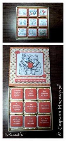 """Набор конфеток-пенал """"С днем Семьи, Любви и Верности"""" Размер: 18 х 4 см,  5 конфет 66 гр. Птичье молоко фото 2"""