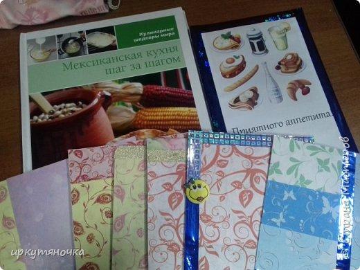 Вот столько подарочков отправила мне Региночка http://stranamasterov.ru/user/275361. Столько нужного и полезного спасибо, тебе моя хорошая.  Все очень-очень понравилось, было упаковано в отдельный красивый пакетик. фото 10