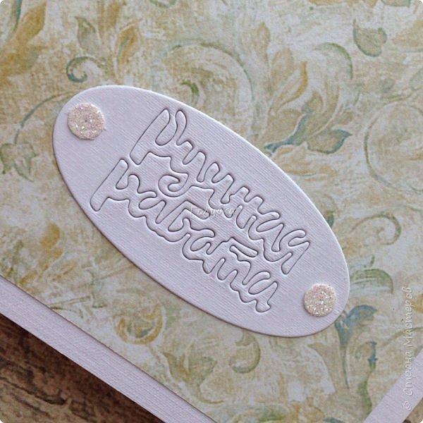 """Конечно это открытка , скорее с элементом pop-up, который представлен выдвижной демонстрационной панелью , но смотрится очень здорово:) А делается легко:)  Для всех открыток, которые Вы увидите в этом посте мы использовали бумагу и карточки от FLEUR, коллекцию """"Забытое лето"""" . Ножи от АгиАрт и Fantasy/ фото 5"""
