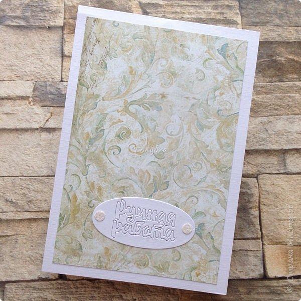 """Конечно это открытка , скорее с элементом pop-up, который представлен выдвижной демонстрационной панелью , но смотрится очень здорово:) А делается легко:)  Для всех открыток, которые Вы увидите в этом посте мы использовали бумагу и карточки от FLEUR, коллекцию """"Забытое лето"""" . Ножи от АгиАрт и Fantasy/ фото 9"""