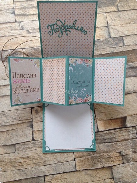 """Конечно это открытка , скорее с элементом pop-up, который представлен выдвижной демонстрационной панелью , но смотрится очень здорово:) А делается легко:)  Для всех открыток, которые Вы увидите в этом посте мы использовали бумагу и карточки от FLEUR, коллекцию """"Забытое лето"""" . Ножи от АгиАрт и Fantasy/ фото 11"""