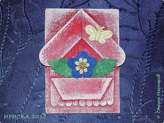 Приветствую всех гостей моей странички!!! Я сегодня с очередной серией АТС. Заготовки сувенирных домиков лежали с прошлого года, по образу и подобию сделаны мои карточки и все вместе покрашены. По ходу работы над карточками родились еще маленькие домики для цветочных вазонов, но обо всём по порядку. К выбору карточек приглашаю Элайджу и Svetlana Ch. фото 9