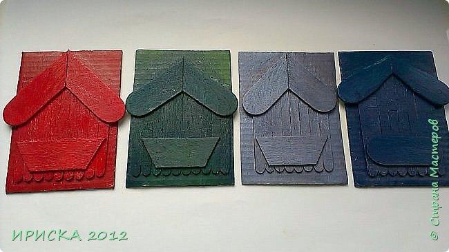 Приветствую всех гостей моей странички!!! Я сегодня с очередной серией АТС. Заготовки сувенирных домиков лежали с прошлого года, по образу и подобию сделаны мои карточки и все вместе покрашены. По ходу работы над карточками родились еще маленькие домики для цветочных вазонов, но обо всём по порядку. К выбору карточек приглашаю Элайджу и Svetlana Ch. фото 20