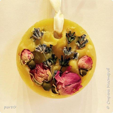 Доброе время суток Всем жителям Страны Мастеров. Наконец воплотила в жизнь свою идею по созданию воскового саше с эфирными  маслами. Запах обалденный.Большинство саше с запахом лаванды. Использовала в работе засушенные собственноручно цветы фото 5