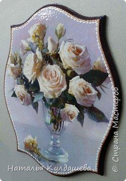 Белые розы . Изображение от Натальи Кулдашевой фото 1