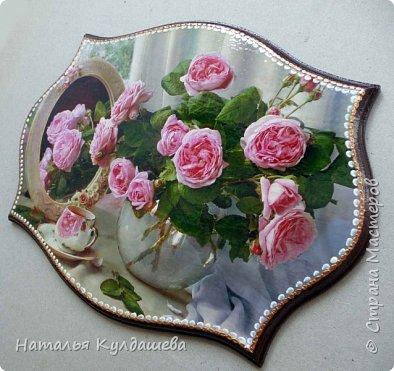 Белые розы . Изображение от Натальи Кулдашевой фото 2