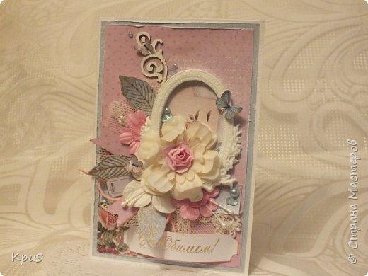 День добрый всем заглянувшим ко мне в гости. Сегодня закончила открытку, сделанную свекрови на завтрашний юбилей. Долго решала какую бумагу использовать, ведь возраст уже довольно солидный 70 лет. Но, потом решила, что женщина в любом возрасте остается женщиной. Она всегда романтична, любит цветы, хочет быть любимой. Поэтому, взяла ScrapBerry~s Butterflies. Очень надеюсь, что моя открытка доставит удовольствие юбилярше.  фото 1